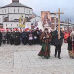 I. rocznica proklamacji Jubileuszowego Aktu przyjęcia Jezusa Chrystusa za Króla i Pana w Polsce