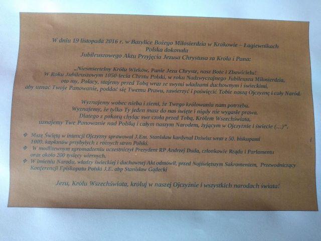 TABLICA PAMIĄTKOWA z INTRONIZACJI JEZUSA CHRYSTUSA  z 19.11.2016 roku w Łagiewnikach
